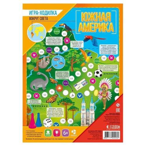 Настольная игра ГеоДом Вокруг света. Южная Америка геодом карта мира настольная для малышей вокруг света со смешариками 58х38 см лам геодом