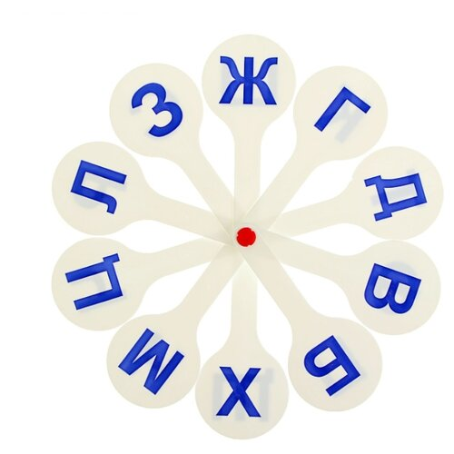 Набор букв СТАММ Касса (веер) согласные буквы веер стамм учим буквы
