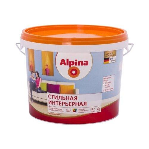 Краска Alpina Стильная интерьерная матовая белый 2.5 л Alpina   фото