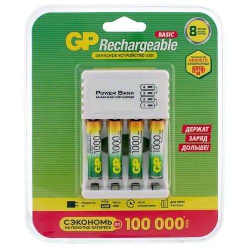 Фото - Аккумулятор Ni-Mh 1000 мА·ч GP Rechargeable 1000 Series AAA + ЗУ 4 шт блистер аккумулятор ni mh 1000 ма·ч gp rechargeable 1000 series aaa usb светильник 4 шт блистер