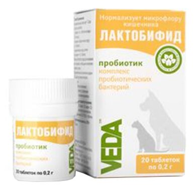Лактобифид, 20 табл. по 0,2г