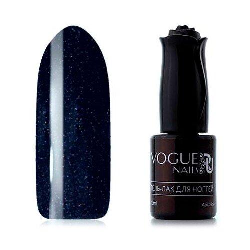 Купить Гель-лак для ногтей Vogue Nails Сокровища Египта, 10 мл, оттенок Колесница Рамзеса