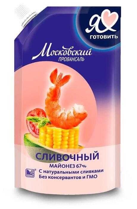 Майонез Московский жировой комбинат Московский Провансаль сливочный 67%