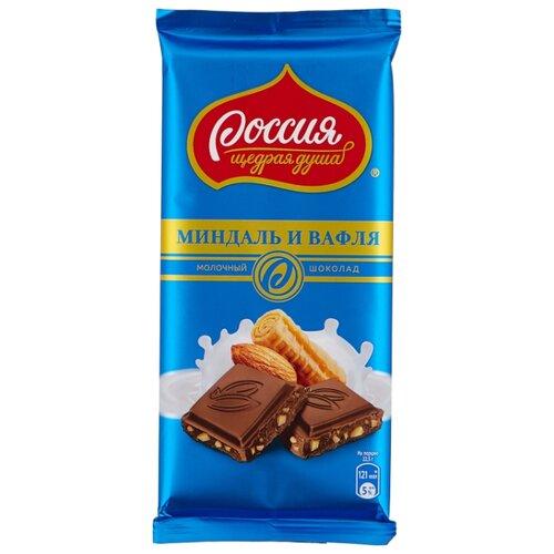 Шоколад Россия - Щедрая душа! молочный с миндалем и вафлей, 90 г