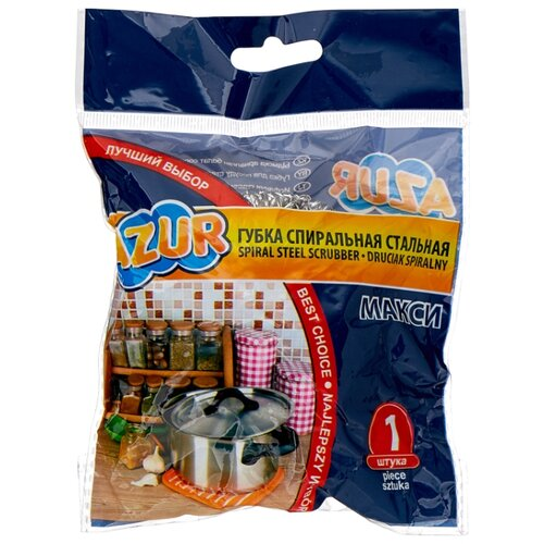 Мочалка спиральная AZUR York Maxi мочалка для тела azur 10 80 см