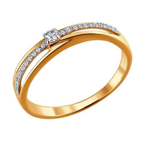 SOKOLOV Кольцо из золота с бриллиантами 1011320, размер 16 фото
