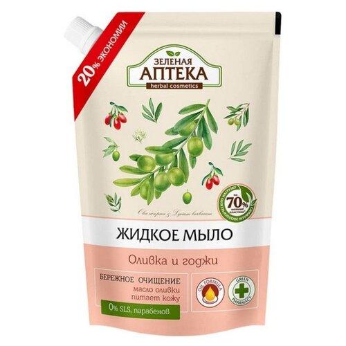 Мыло жидкое Зелёная аптека Оливка и годжи, 460 мл