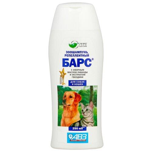 Шампунь от блох и клещей Барс (АВЗ) репеллентный для собак и кошек 250 мл шампунь авз барс лечебный антипаразитарный для собак и кошек 250мл
