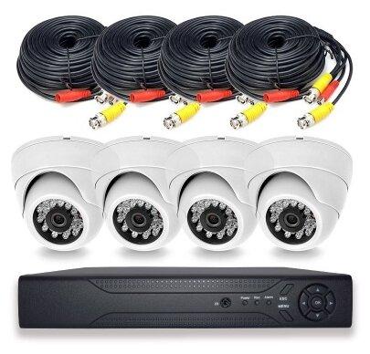 Комплект видеонаблюдения PS Link KIT A204HD