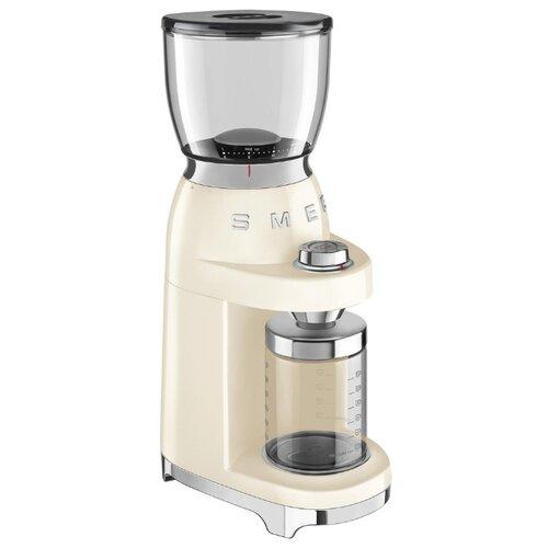 Кофемолка smeg CGF01 кремовый