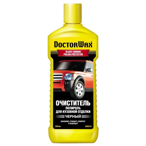 Doctor Wax полироль для кузова Черный DW8316, 0.3 л doctor wax полироль для кузова черный dw8316 0 3 л
