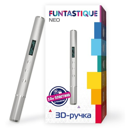 3D-ручка Funtastique NEO серебристый