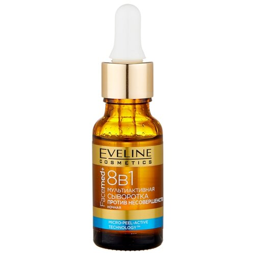 Eveline Cosmetics Facemed+ Мультиактивная сыворотка для лица против несовершенств 8в1, 18 мл keenwell мультиактивная сыворотка skin confort 40 мл