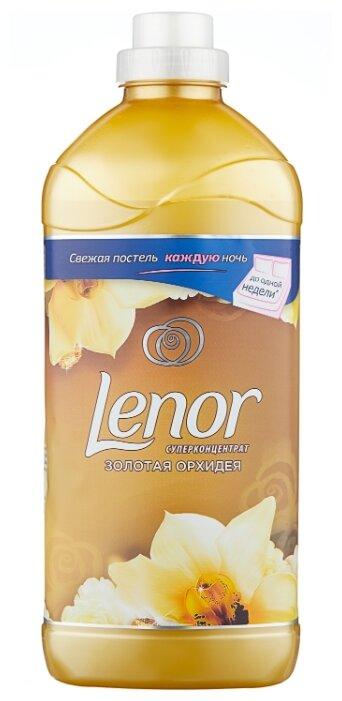 Концентрированный кондиционер для белья Золотая орхидея Lenor
