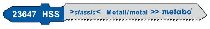 Набор пилок для лобзика Metabo 623647000