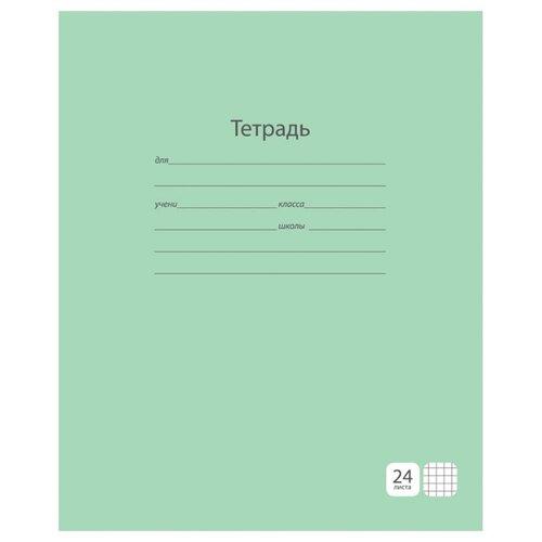 Купить ArtSpace Упаковка тетрадей Однотонная Т24к_5146 18 шт., клетка, 24 л., Тетради