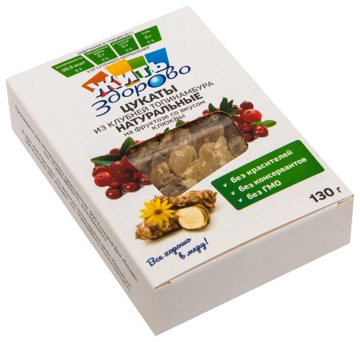 Цукаты Жить Здорово из клубней топинамбура натуральные на фруктозе со вкусом клюквы, 130 г