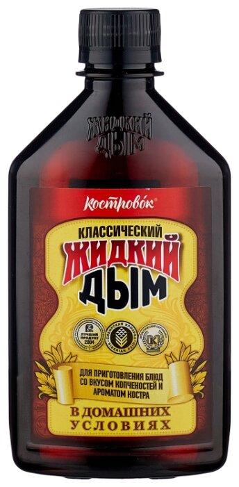 Жидкий дым Костровок Классический, 330 мл