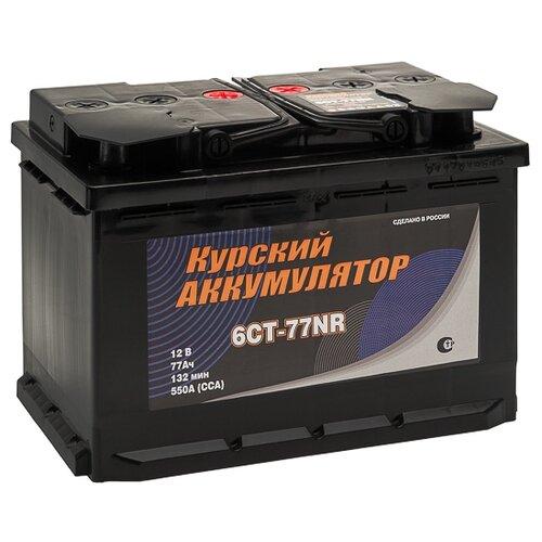 Автомобильный аккумулятор Курские аккумуляторы 6СТ-77NR