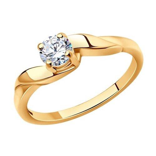 SOKOLOV Позолоченное кольцо для помолвки 93010021, размер 18.5 по цене 1 190