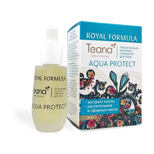 Купить Teana Royal Formula Aqua Protect Увлажняющая масляная сыворотка для лица, 30 мл
