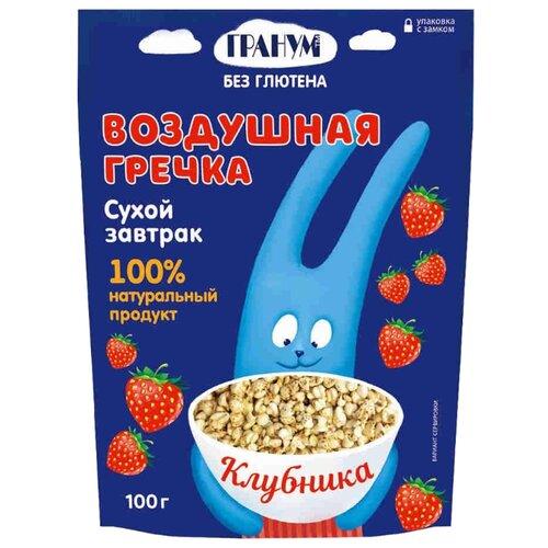 Готовый завтрак Гранум воздушные зерна гречки с клубникой, дой-пак, 100 г гранум пряность кумин зира семена сушеные 180 г