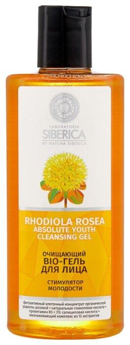 Гель Natura Siberica Laboratoria Siberica Rhodiola rosea absolute youth cleansing gel очищающий стимулятор молодости для лица 300 мл