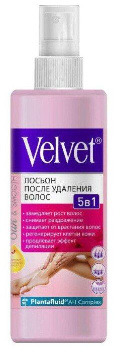 Velvet Лосьон 5 в 1 после удаления волос