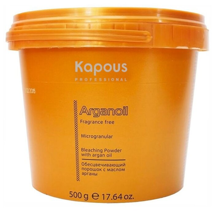 Kapous Professional Bleaching Powder Обесцвечивающий