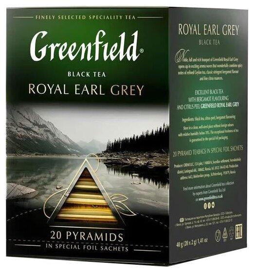 Чай черный Greenfield Royal Earl Grey... — купить по выгодной цене на Яндекс.Маркете