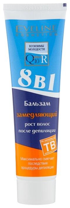 Eveline Cosmetics Бальзам замедляющий рост волос после депиляции 8в1