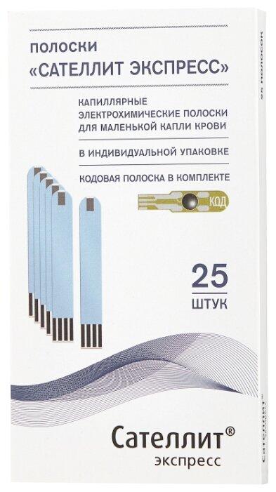 Сателлит тест-полоски Экспресс, 25 шт.