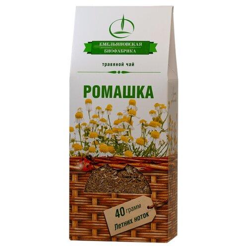 Чайный напиток травяной Емельяновская биофабрика Ромашка , 40 г чайный напиток травяной емельяновская биофабрика иван чай с клюквой 50 г
