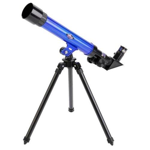 Телескоп Shantou Gepai (C2101) синий/черный цена 2017