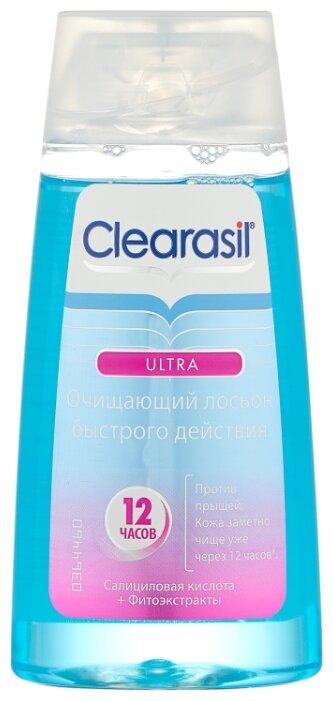 Clearasil Ultra Очищающий лосьон быстрого действия
