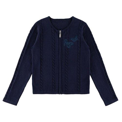 Купить Кардиган INFUNT размер 134, темно-синий, Свитеры и кардиганы