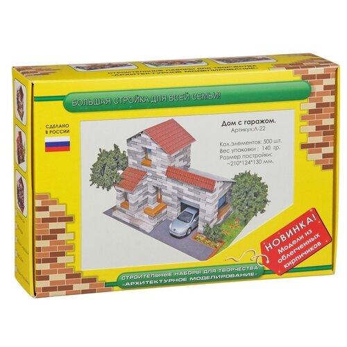 Сборная модель Архитектурное моделирование Дом с гаражом Л-22 недорого