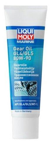 Трансмиссионное масло LIQUI MOLY Marine Gear Oil 80W-90 — купить по выгодной цене на Яндекс.Маркете