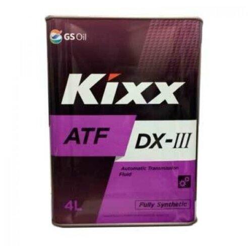 Трансмиссионное масло Kixx ATF DX-III 4 л