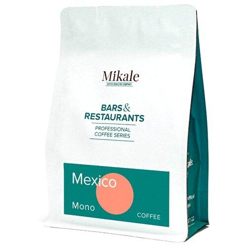 Кофе в зернах Mikale Bars&Restaurants Brew Mono Mexico Chiapas, арабика, 250 г кофе в зернах hiramur mexico