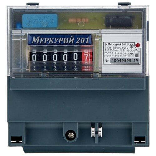 Фото - Счетчик электроэнергии однофазный однотарифный INCOTEX Меркурий 201.5 5(60) А счетчик электроэнергии однофазный многотарифный incotex меркурий 206 rn 5 60 а
