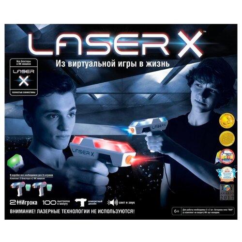 Купить Набор Laser X Микро 88053, LaserX, Игрушечное оружие и бластеры