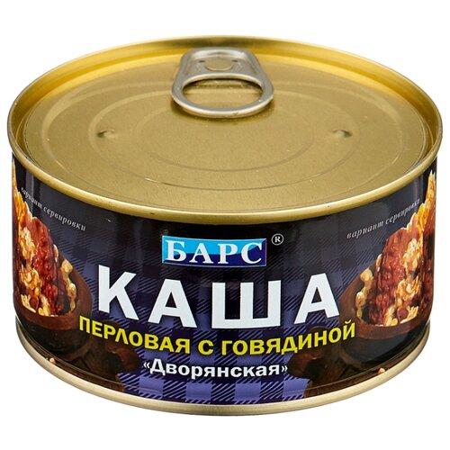БАРС Каша перловая с говядиной Дворянская 325 г