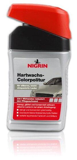 Воск для автомобиля NIGRIN полироль с твердым воском Hartwachs-Colorpolitur серебристый