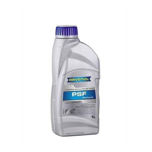 Гидравлическая жидкость Ravenol Hydraulik PSF Fluid 1 л 1 кг