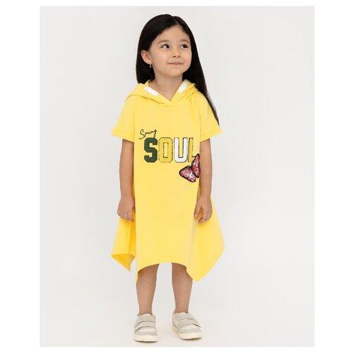 Платье Gulliver размер 104, желтый платье oodji ultra цвет красный белый 14001071 13 46148 4512s размер xs 42 170