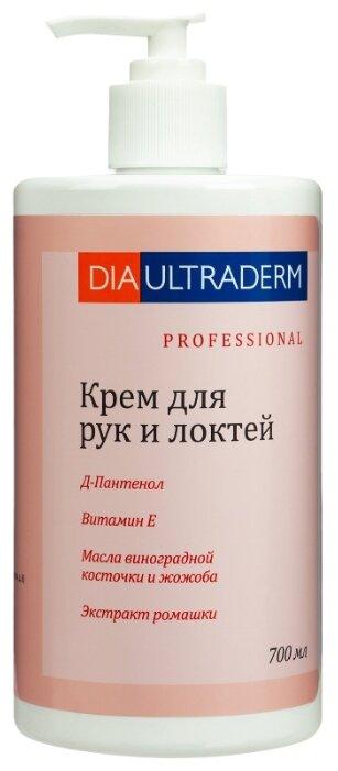 Крем для рук и локтей Diaultraderm Professional