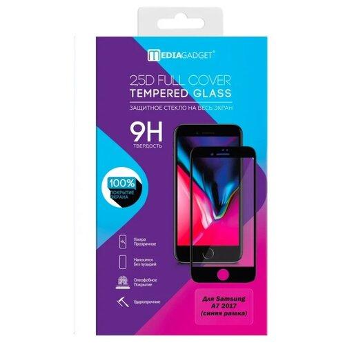 Защитное стекло Media Gadget 2.5D Full Cover Tempered Glass для Samsung Galaxy A7 2017 синий