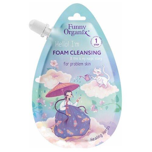 Funny Organix Пенка для умывания Foam Cleansing for problem skin, 20 мл