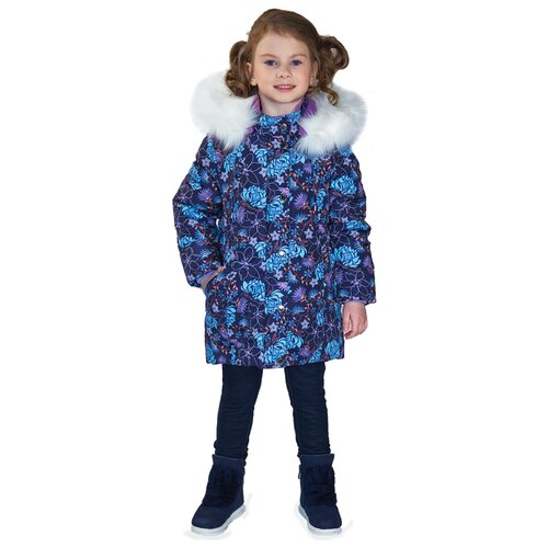 цены Куртка Saima WD104F размер 110-60, темно-синий